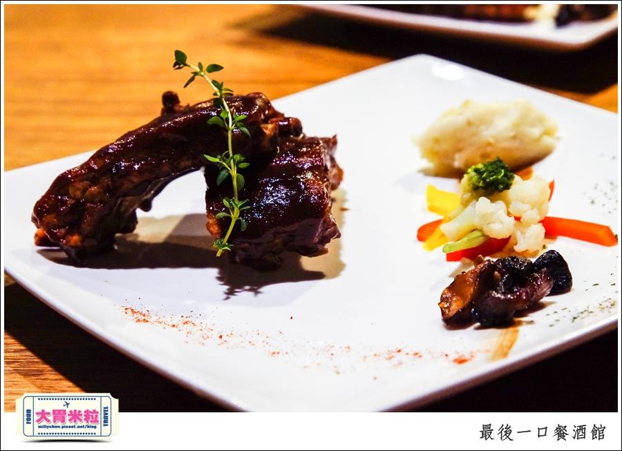 The Last Bite Bistro 最後一口餐酒館@高雄餐酒館推薦@大胃米粒0032.jpg