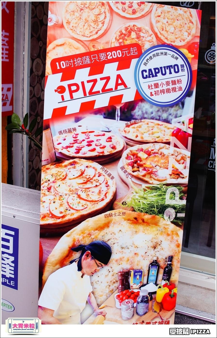 台北愛披薩IPIZZA@台北士林手工披薩推薦@大胃米粒0005.jpg
