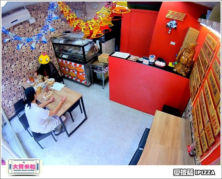 台北愛披薩IPIZZA@台北士林手工披薩推薦@大胃米粒0010.jpg