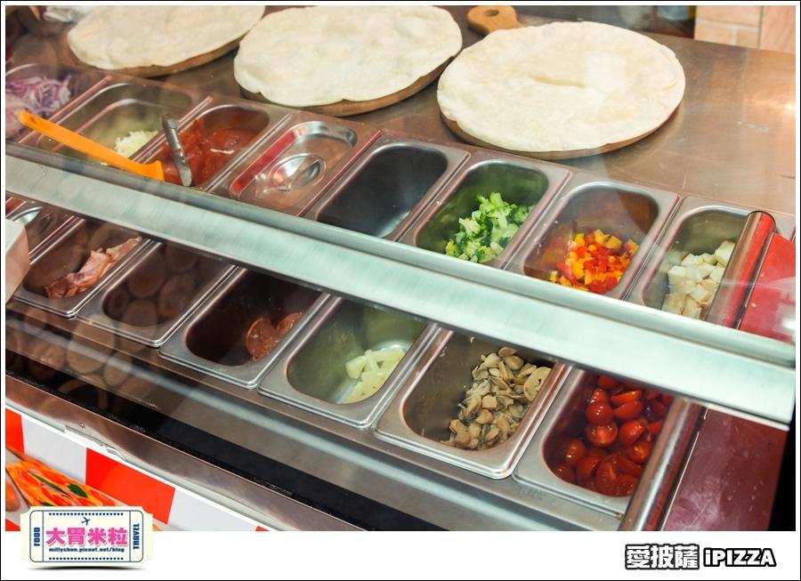 台北愛披薩IPIZZA@台北士林手工披薩推薦@大胃米粒0013.jpg