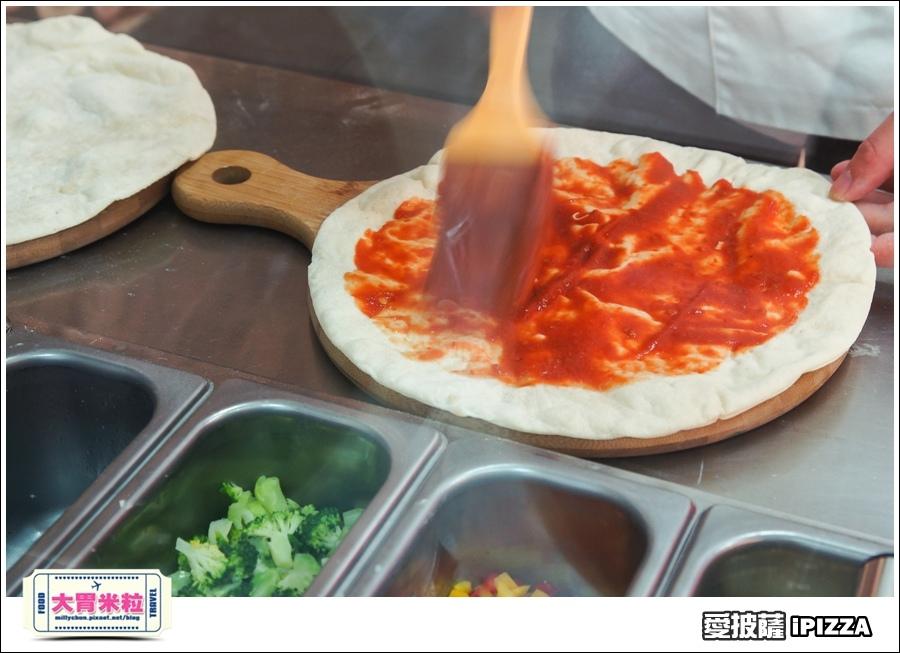 台北愛披薩IPIZZA@台北士林手工披薩推薦@大胃米粒0016.jpg
