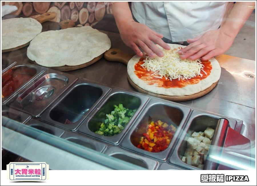 台北愛披薩IPIZZA@台北士林手工披薩推薦@大胃米粒0017.jpg