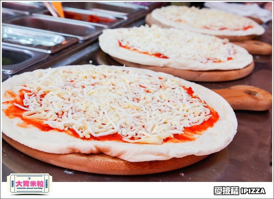 台北愛披薩IPIZZA@台北士林手工披薩推薦@大胃米粒0019.jpg