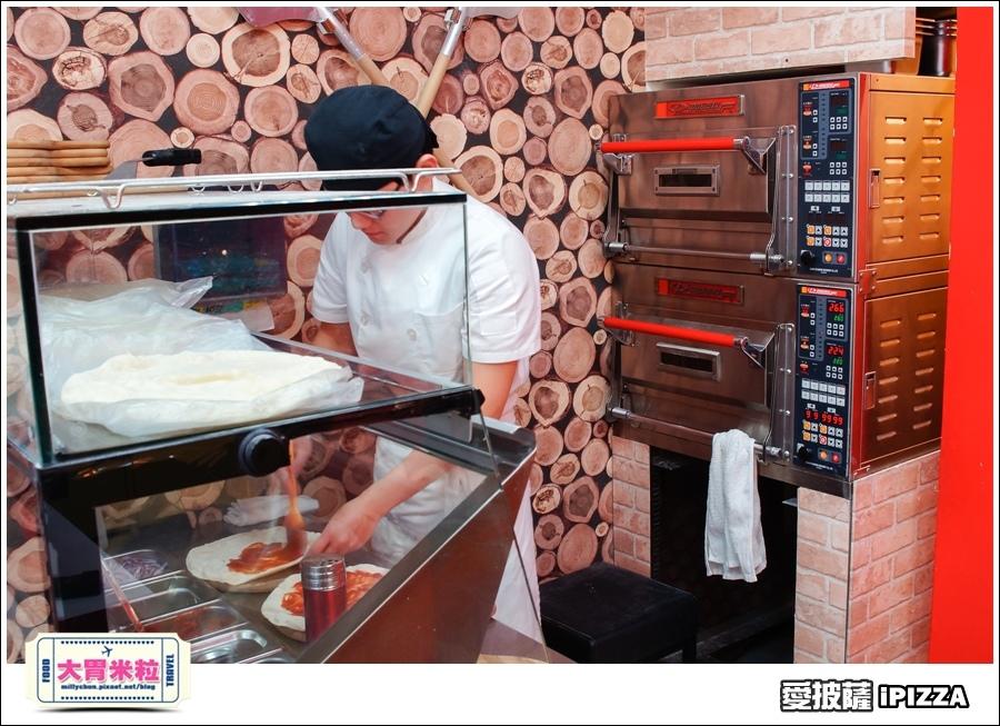 台北愛披薩IPIZZA@台北士林手工披薩推薦@大胃米粒0022.jpg