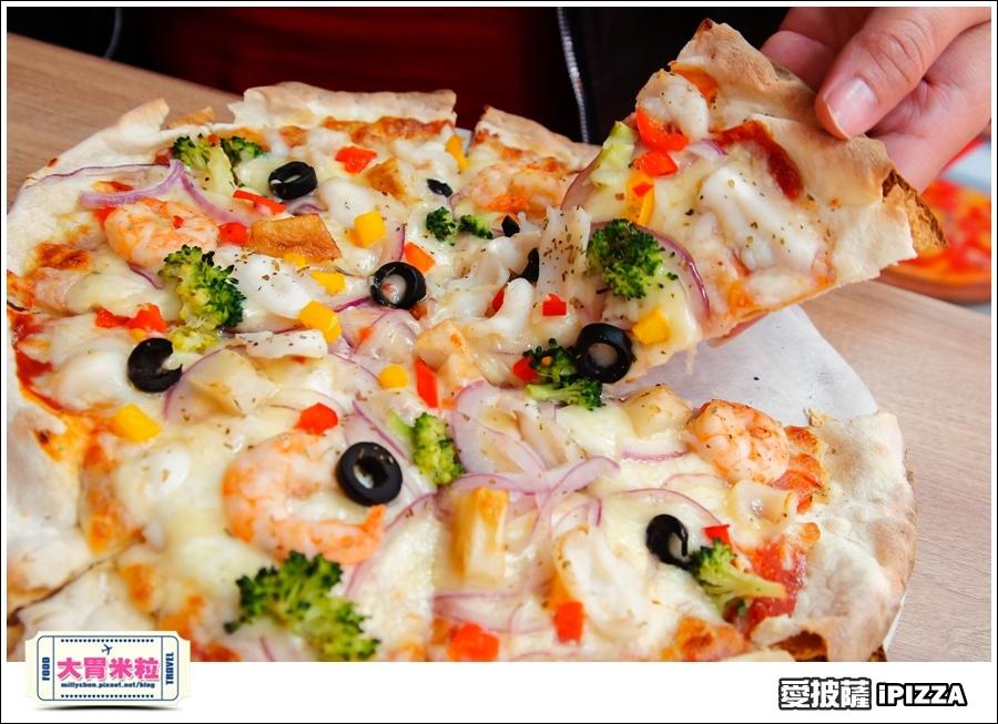 台北愛披薩IPIZZA@台北士林手工披薩推薦@大胃米粒0030.jpg