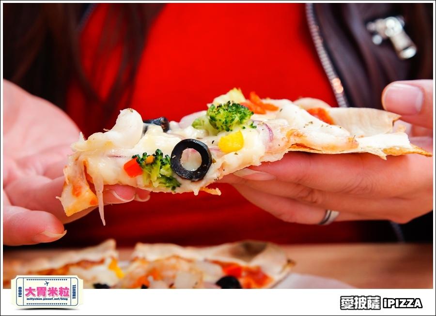 台北愛披薩IPIZZA@台北士林手工披薩推薦@大胃米粒0031.jpg