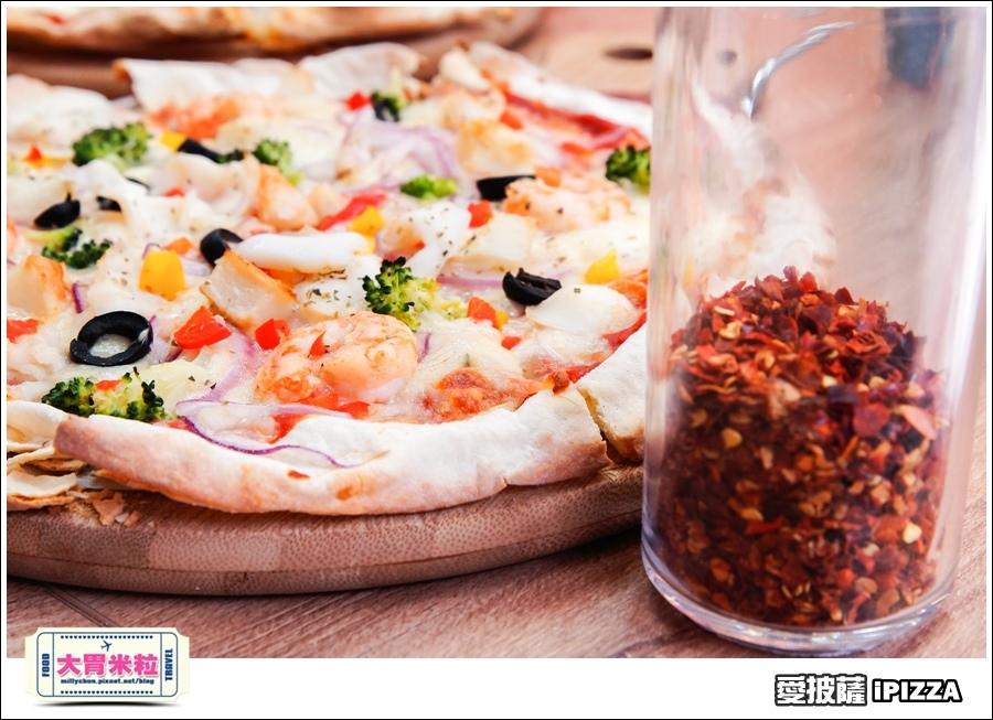 台北愛披薩IPIZZA@台北士林手工披薩推薦@大胃米粒0033.jpg