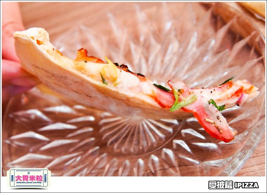 台北愛披薩IPIZZA@台北士林手工披薩推薦@大胃米粒0032.jpg