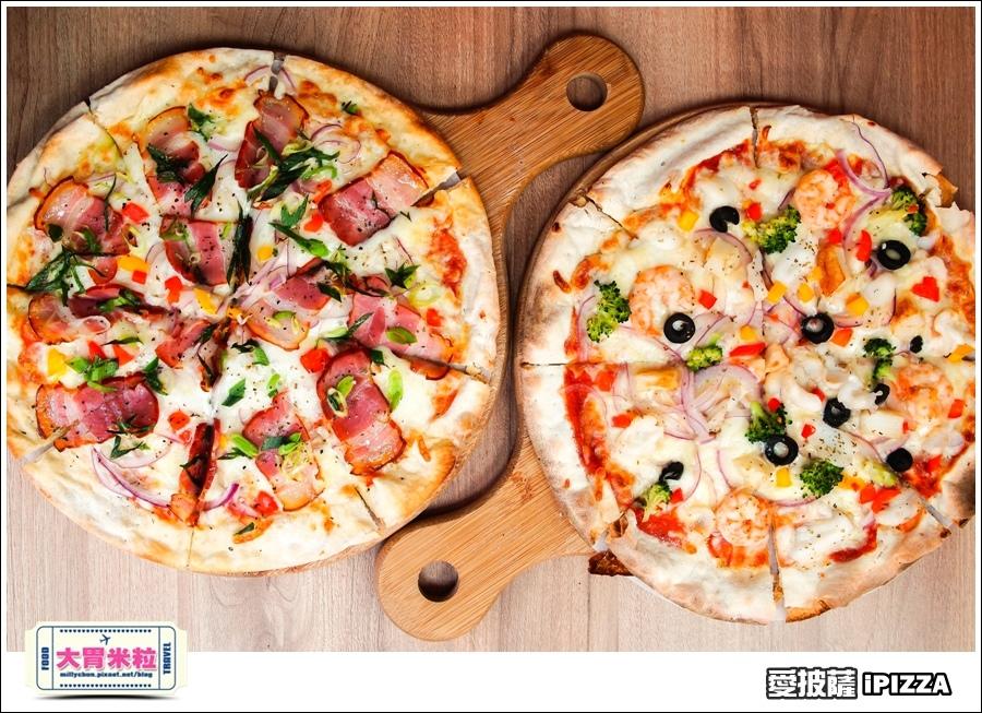 台北愛披薩IPIZZA@台北士林手工披薩推薦@大胃米粒0041.jpg