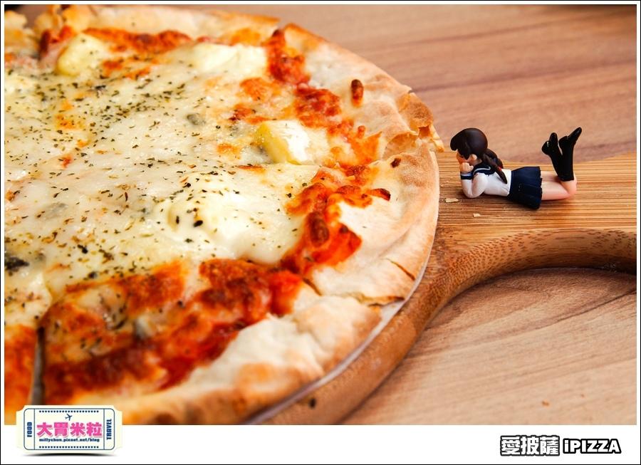 台北愛披薩IPIZZA@台北士林手工披薩推薦@大胃米粒0043.jpg