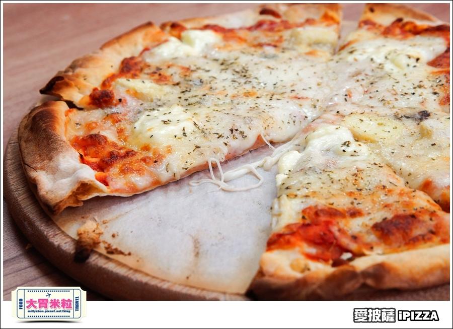 台北愛披薩IPIZZA@台北士林手工披薩推薦@大胃米粒0049.jpg