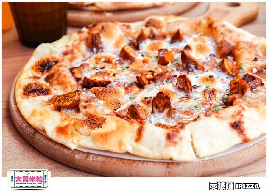台北愛披薩IPIZZA@台北士林手工披薩推薦@大胃米粒0050.jpg