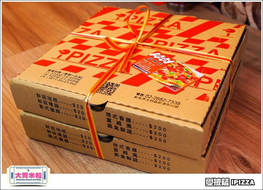 台北愛披薩IPIZZA@台北士林手工披薩推薦@大胃米粒0057.jpg