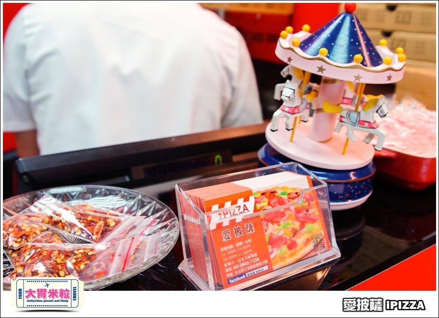 台北愛披薩IPIZZA@台北士林手工披薩推薦@大胃米粒0059.jpg