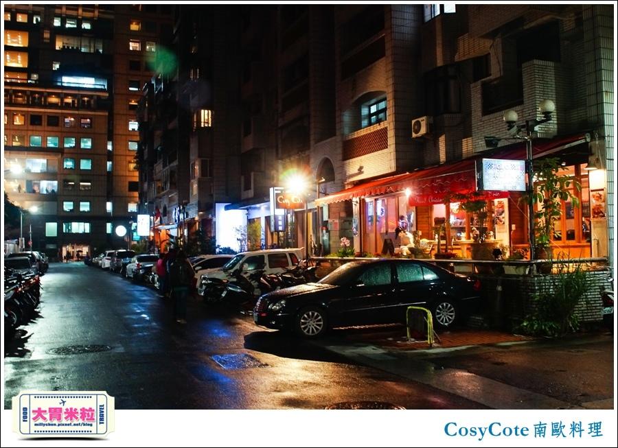 台北CosyCote南歐餐台北CosyCote南歐餐廳料理推薦@大胃米粒0001.jpg