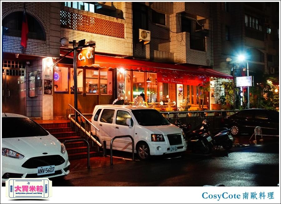 台北CosyCote南歐餐台北CosyCote南歐餐廳料理推薦@大胃米粒0002.jpg