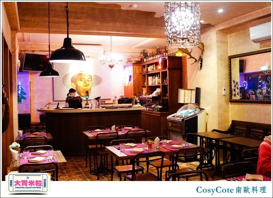台北CosyCote南歐餐台北CosyCote南歐餐廳料理推薦@大胃米粒0005.jpg