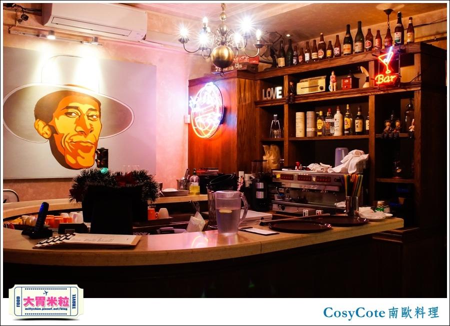 台北CosyCote南歐餐台北CosyCote南歐餐廳料理推薦@大胃米粒0009.jpg