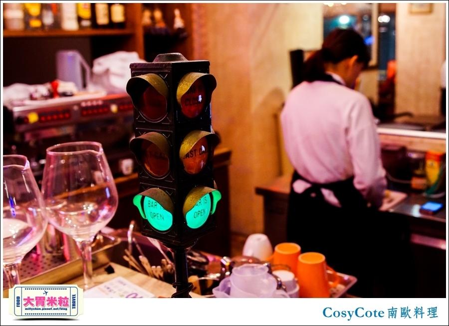 台北CosyCote南歐餐台北CosyCote南歐餐廳料理推薦@大胃米粒0012.jpg