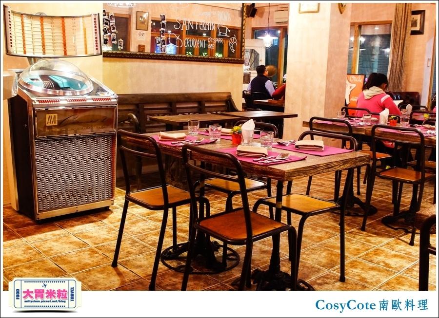 台北CosyCote南歐餐台北CosyCote南歐餐廳料理推薦@大胃米粒0013.jpg