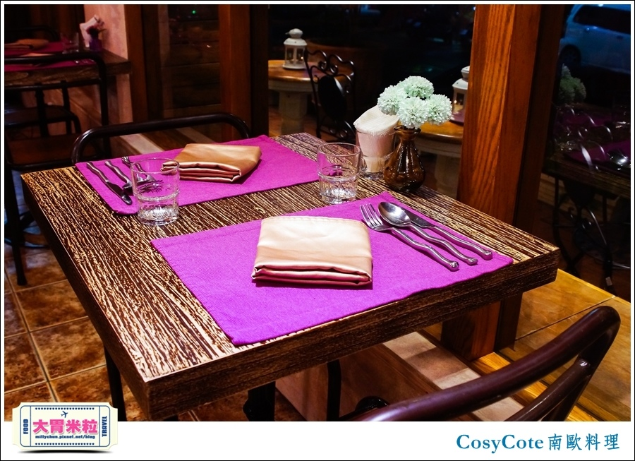 台北CosyCote南歐餐台北CosyCote南歐餐廳料理推薦@大胃米粒0015.jpg