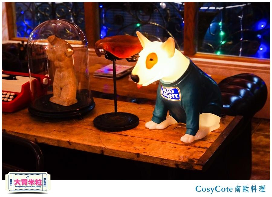 台北CosyCote南歐餐台北CosyCote南歐餐廳料理推薦@大胃米粒0021.jpg