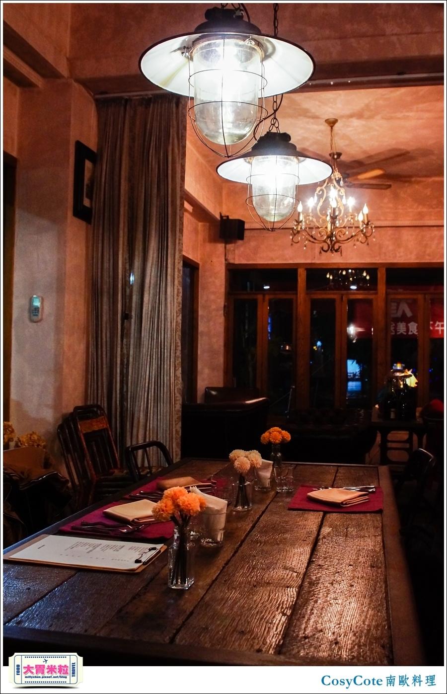 台北CosyCote南歐餐台北CosyCote南歐餐廳料理推薦@大胃米粒0024.jpg