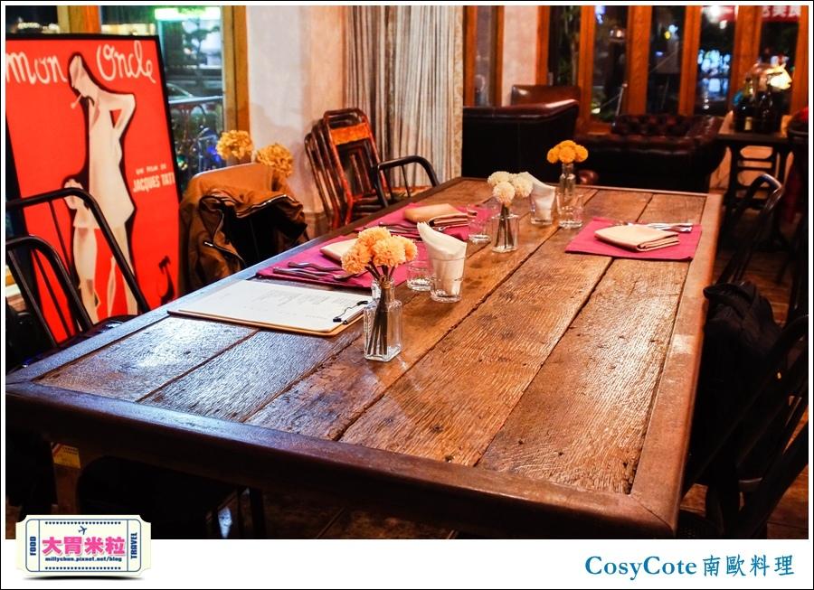台北CosyCote南歐餐台北CosyCote南歐餐廳料理推薦@大胃米粒0025.jpg