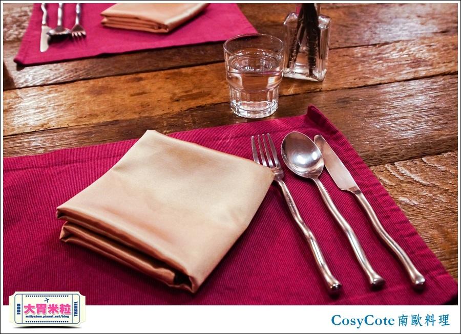 台北CosyCote南歐餐台北CosyCote南歐餐廳料理推薦@大胃米粒0027.jpg