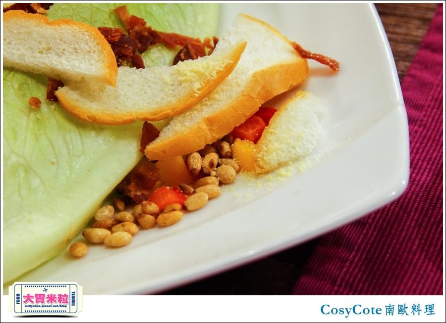台北CosyCote南歐餐台北CosyCote南歐餐廳料理推薦@大胃米粒0031.jpg