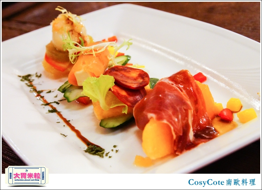 台北CosyCote南歐餐台北CosyCote南歐餐廳料理推薦@大胃米粒0032.jpg