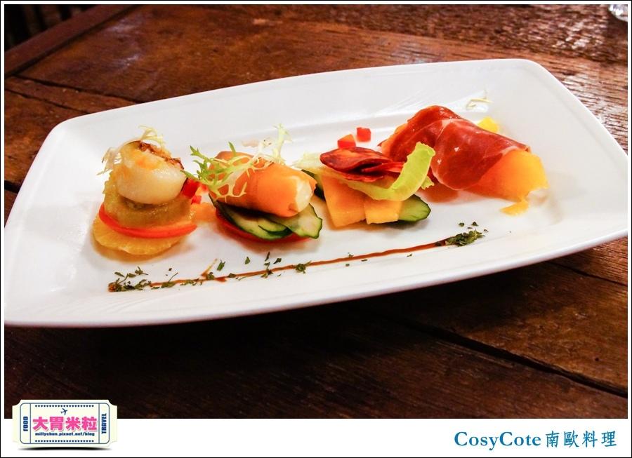 台北CosyCote南歐餐台北CosyCote南歐餐廳料理推薦@大胃米粒0033.jpg