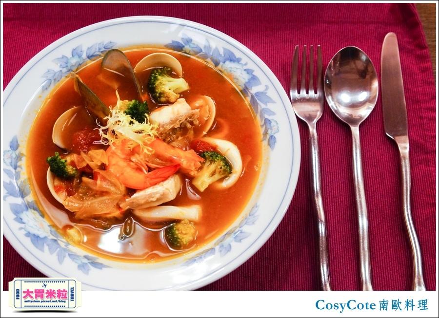 台北CosyCote南歐餐台北CosyCote南歐餐廳料理推薦@大胃米粒0035.jpg