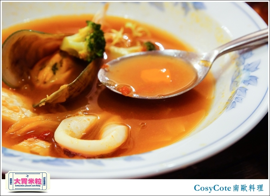 台北CosyCote南歐餐台北CosyCote南歐餐廳料理推薦@大胃米粒0036.jpg