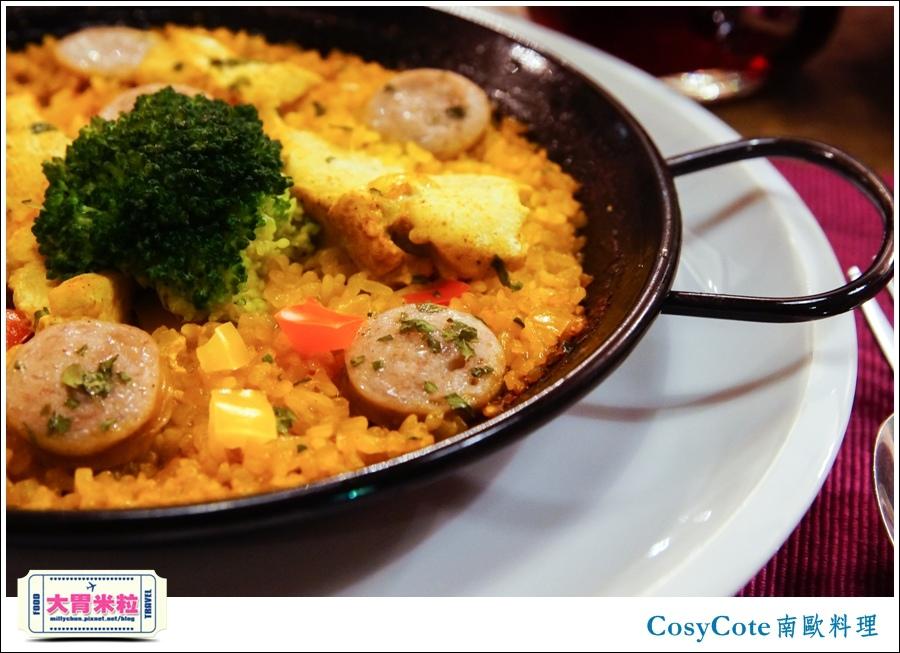 台北CosyCote南歐餐台北CosyCote南歐餐廳料理推薦@大胃米粒0046.jpg