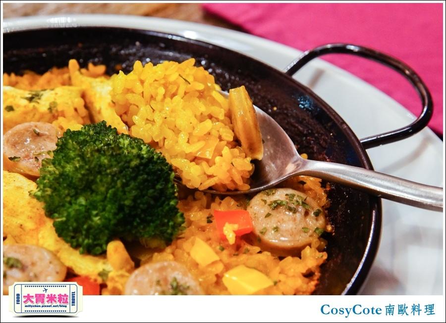 台北CosyCote南歐餐台北CosyCote南歐餐廳料理推薦@大胃米粒0047.jpg