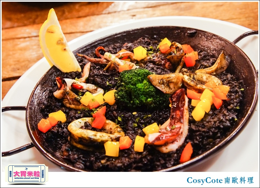 台北CosyCote南歐餐台北CosyCote南歐餐廳料理推薦@大胃米粒0048.jpg