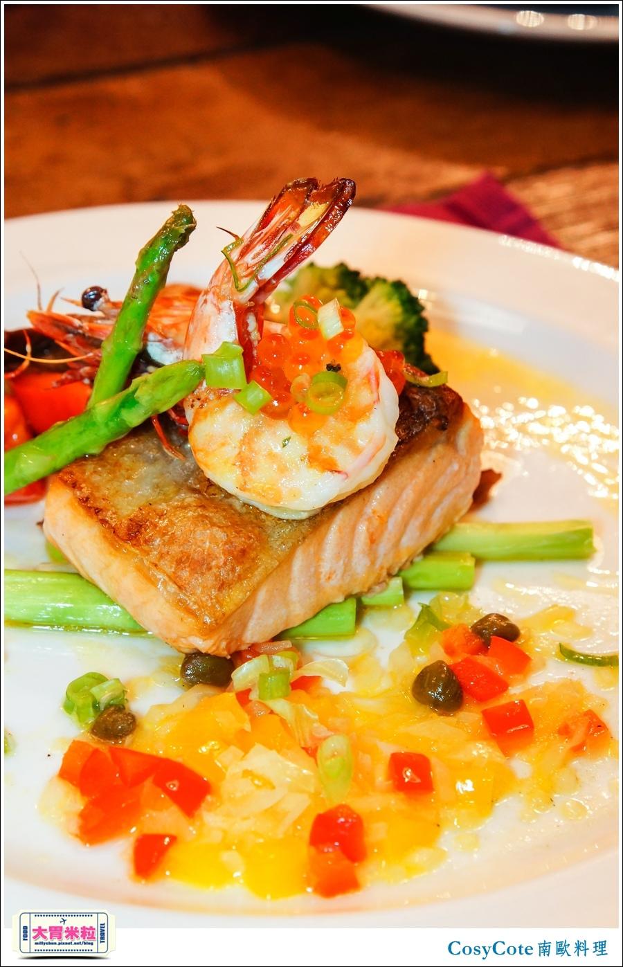 台北CosyCote南歐餐台北CosyCote南歐餐廳料理推薦@大胃米粒0051.jpg