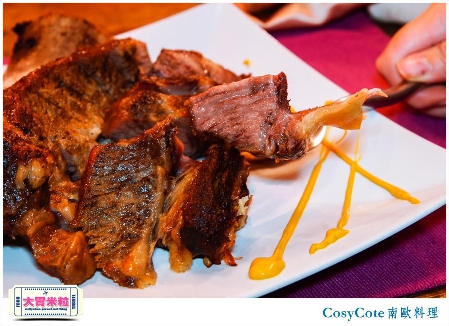 台北CosyCote南歐餐台北CosyCote南歐餐廳料理推薦@大胃米粒0056.jpg