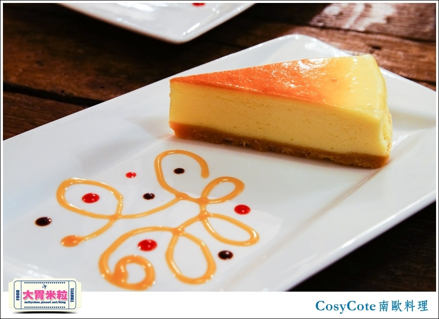 台北CosyCote南歐餐台北CosyCote南歐餐廳料理推薦@大胃米粒0057.jpg