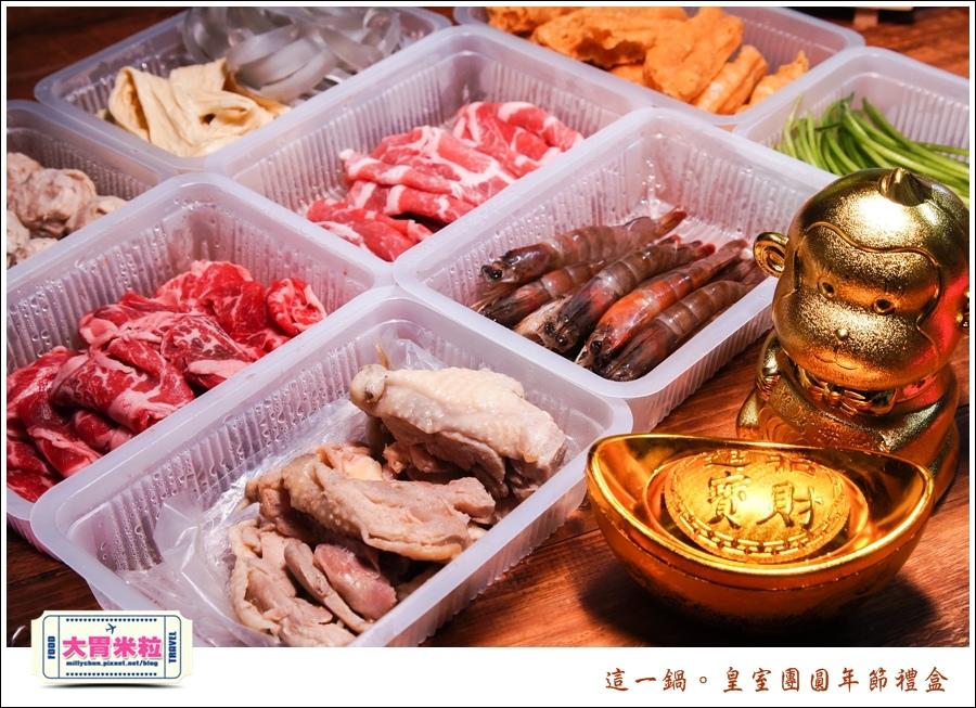 這一鍋皇室圍爐年菜禮盒推薦@大胃米粒0008.jpg