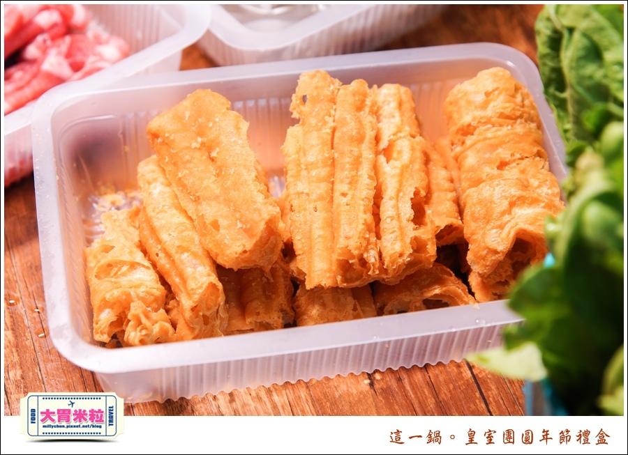 這一鍋皇室圍爐年菜禮盒推薦@大胃米粒0010.jpg