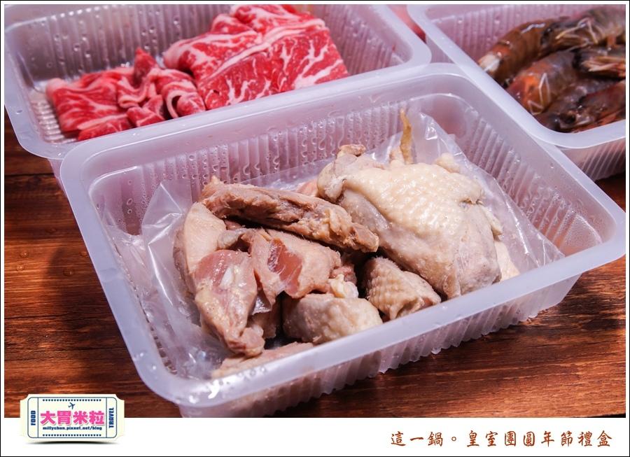 這一鍋皇室圍爐年菜禮盒推薦@大胃米粒0011.jpg
