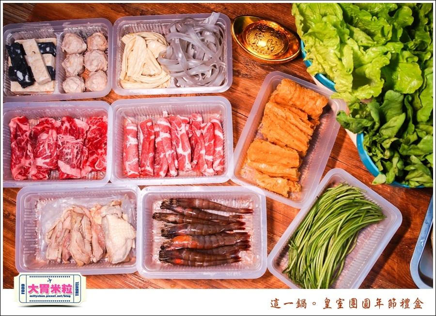 這一鍋皇室圍爐年菜禮盒推薦@大胃米粒0016.jpg