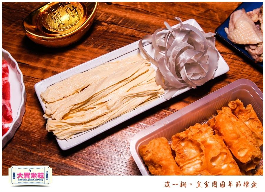 這一鍋皇室圍爐年菜禮盒推薦@大胃米粒0017.jpg