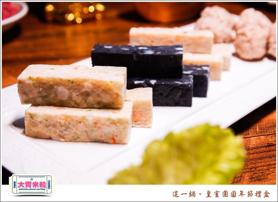 這一鍋皇室圍爐年菜禮盒推薦@大胃米粒0021.jpg