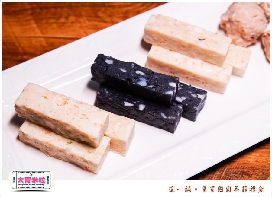 這一鍋皇室圍爐年菜禮盒推薦@大胃米粒0022.jpg