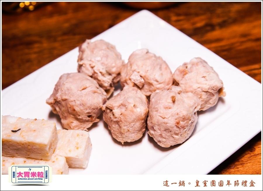 這一鍋皇室圍爐年菜禮盒推薦@大胃米粒0023.jpg