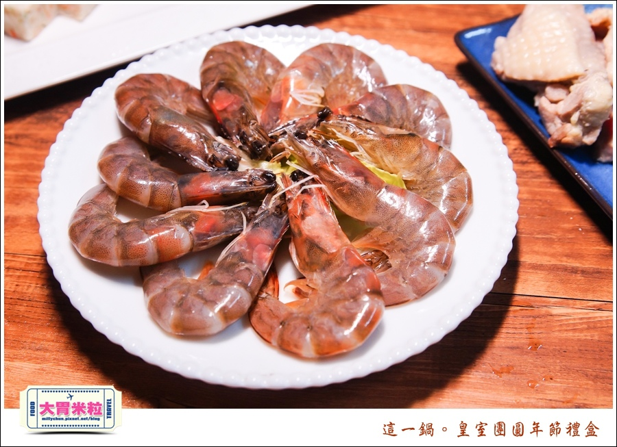 這一鍋皇室圍爐年菜禮盒推薦@大胃米粒0025.jpg