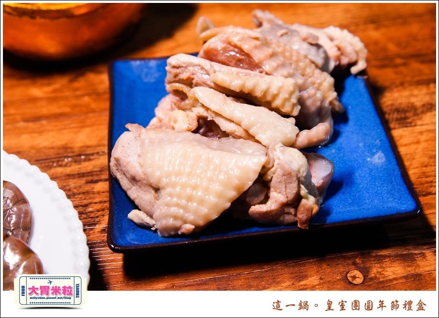 這一鍋皇室圍爐年菜禮盒推薦@大胃米粒0026.jpg